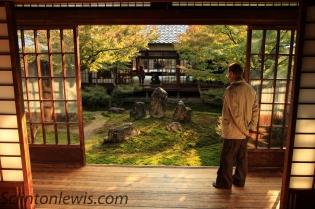 Garden of Contemplation