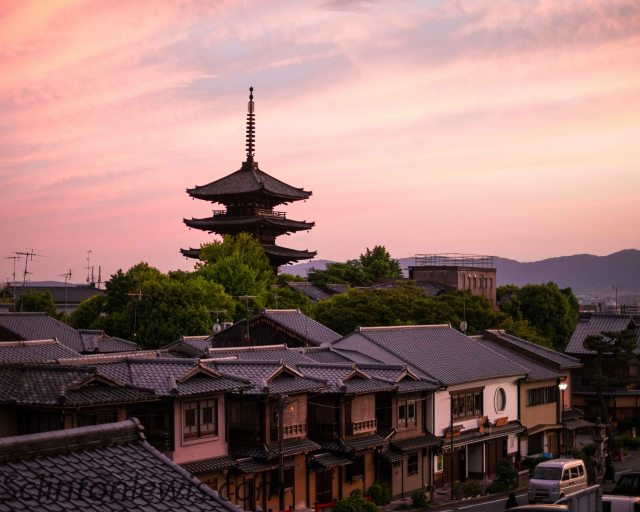 Sun going down Kyoto